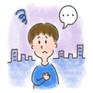 人間関係リセット癖と孤独感