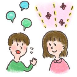 会話を定例化して夫婦喧嘩を回避
