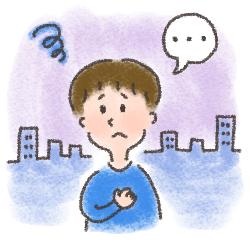 孤独感を感じる理由