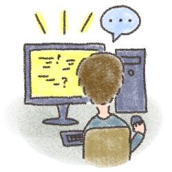 ネット依存の原因と問題
