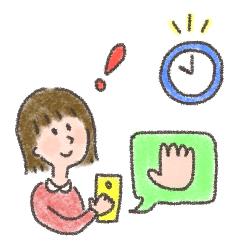 時間や場所の制限でSNS疲れに対策をする