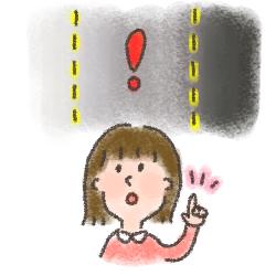 情緒不安定を克服する考え方のコツ