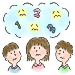 4つの方法で安心感を