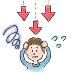 人が怖い心理の原因と対処法
