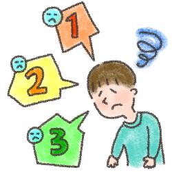 無気力症候群の3つの原因
