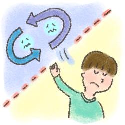 人間関係リセット症候群