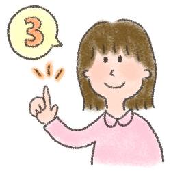優柔不断を改善する3つのポイント