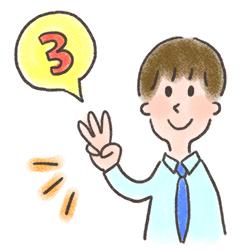 3つの例文からコミュニケーション能力を考える
