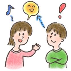コミュニケーション能力を伸ばす要約するオウム返し