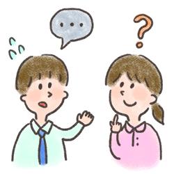 共感力のトレーニング
