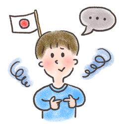 日本人の褒める力は?