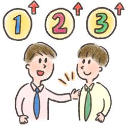 褒める力を伸ばす3つの方法