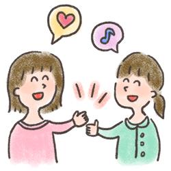 コミュニケーション能力を高めるトレーニング