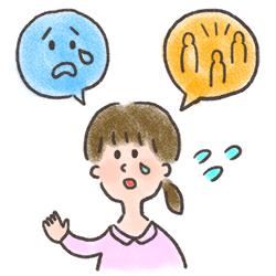 謝ることができない場合の罪悪感の対処法