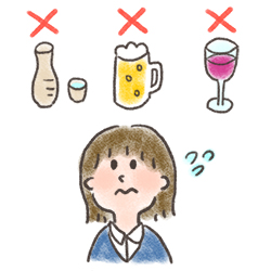 飲み会嫌いの攻略法
