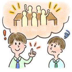 飲み会など集団の会話の特徴
