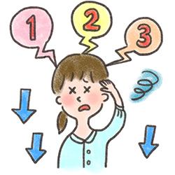 完璧主義者の3つの問題と解決策
