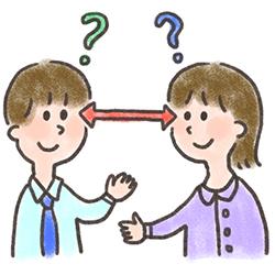 夫婦喧嘩の理由の対処法を解説