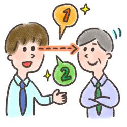 2つの伝え方から無視の対処法を学ぶ