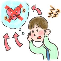 視線恐怖症の症例について解説