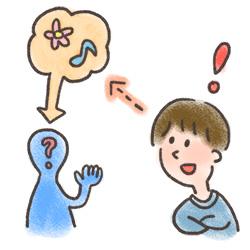 優柔不断の特徴と改善策