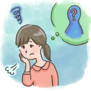 孤独感の原因「見捨てられ不安」の原因