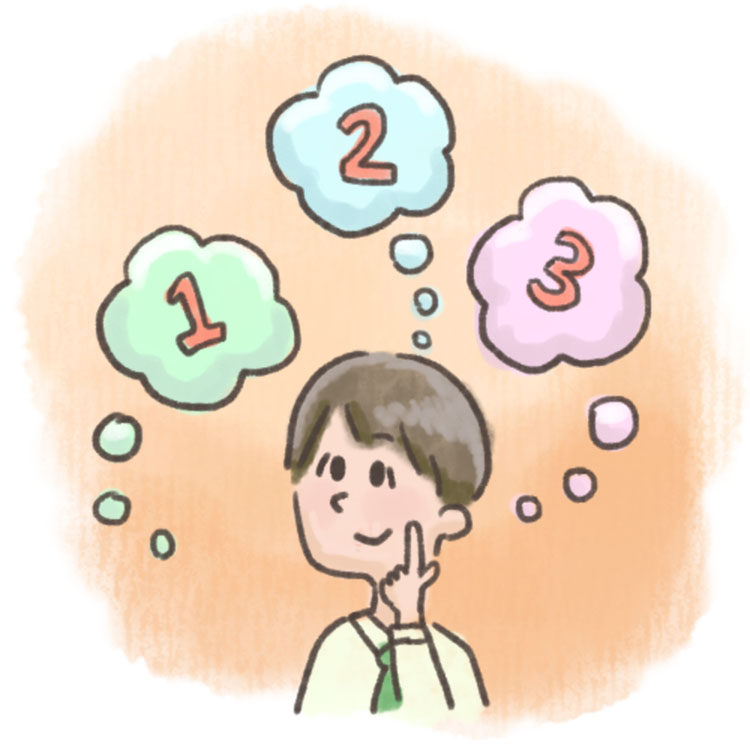 3つの克服法で強い引っ込み思案に対処しよう