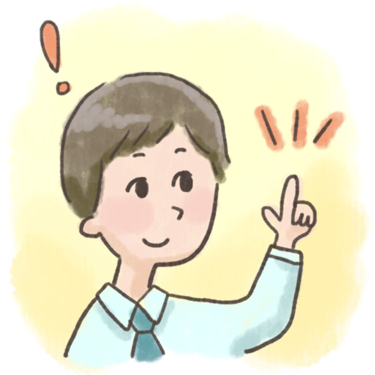 コミュニケーション能力を伸ばす要約のオウム返しについて解説