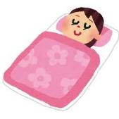 睡眠をしっかり,メンタルヘルス