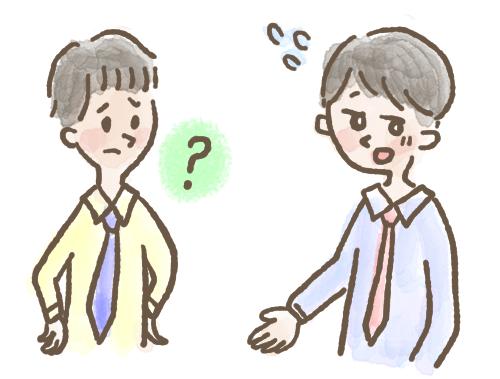 引っ込み思案の問題やデメリットを解説