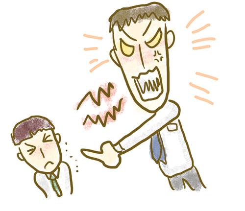 イラスト:怒りの衝動に駆られムカつく感情をコントロールできない人