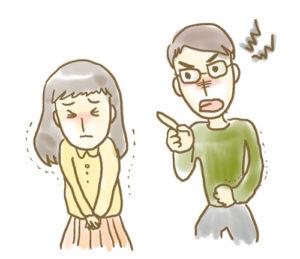 イラスト:夫と口げんかで、自分の感情を受け止められず抑えてしまう女性