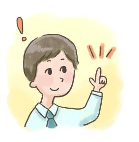 感謝と幸福感について解説