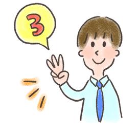 バーンアウトシンドローム3つの症状