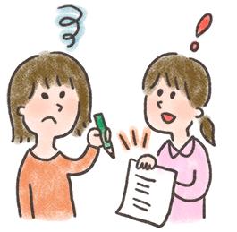 アンガーマネジメント 診断