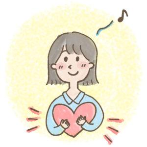 赤面症の克服方法