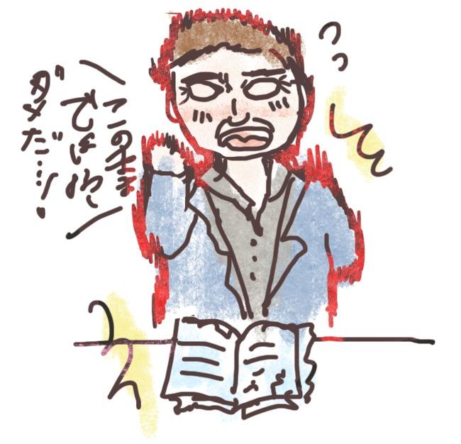 話し方教室の研修講師