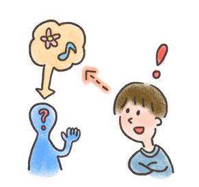 虚言癖がある人との上手な付き合い方と対応策