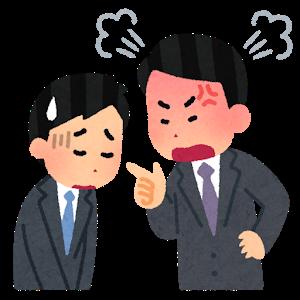 配慮に欠ける人の特徴と改善法