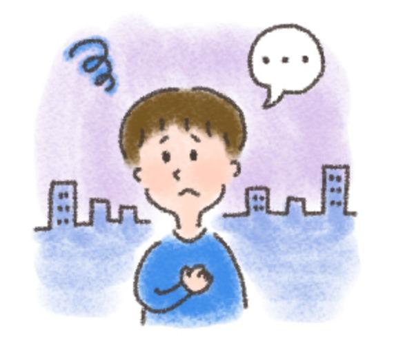 拒絶に敏感だとメンタルヘルスが崩れやすい