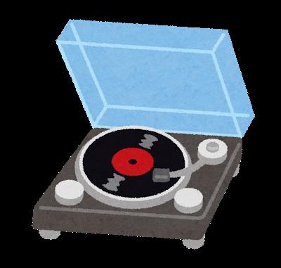 壊れたレコード法
