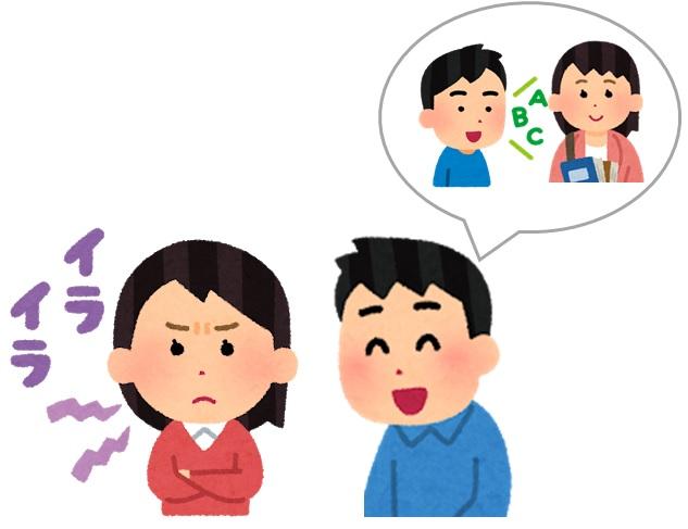 嫉妬感情を現実検討する方法
