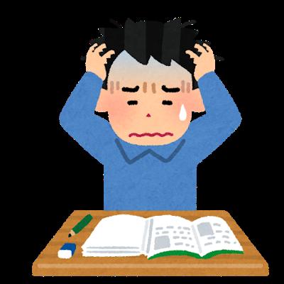 勉強がはかどらない時のメタ認知