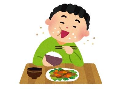 食事が下品な人