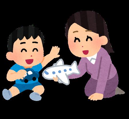 反抗期と育児ストレスの解消