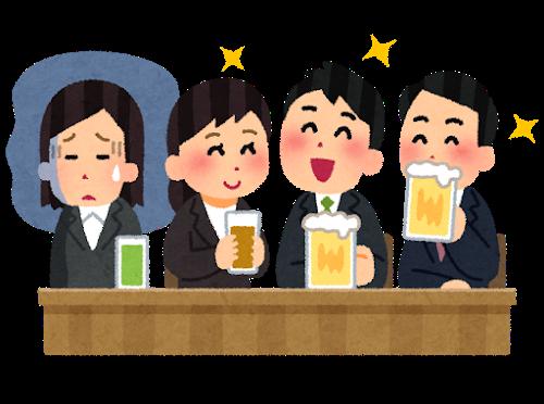飲み会の席で疎外感を感じる例