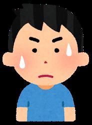 交感神経、副交感神経を解説