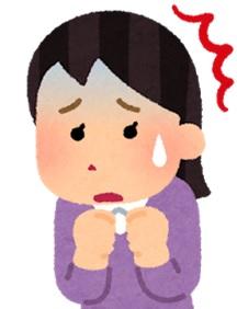 ストレスコーピング一次評価の対策