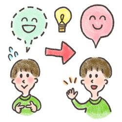 認知行動療法コラムのイメージ