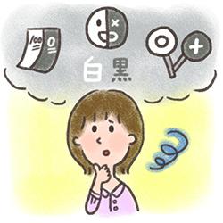 認知療法コラムのイメージ